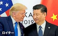 米日豪、中国「一帯一路」けん制 インフラ開発を認証