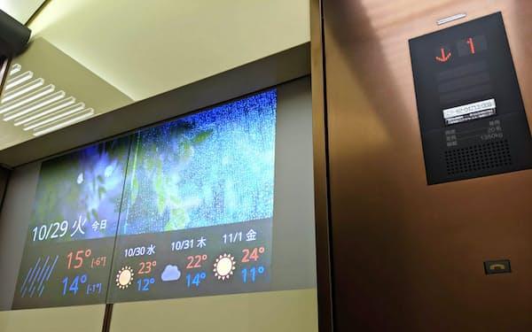 三菱地所が東京都大田区のビルの昇降機で始めたコンテンツ配信の様子