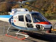 KDDIなどが携帯電話の基地局化の実証実験で使用したヘリコプター。直径1.6キロ~2キロメートルの範囲を通信圏内にできる