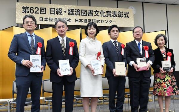 記念写真に納まる日経・経済図書文化賞の受賞者ら(7日、東京・大手町)