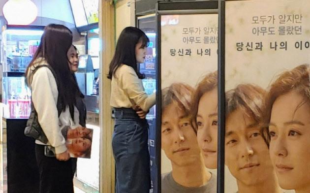 映画館には女性の姿が目立つ(6日、ソウル市内の映画館)