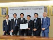 基本協定を締結した前橋市の山本龍市長(左から3人目)とジョルダンなど各社の代表者(7日、前橋市)