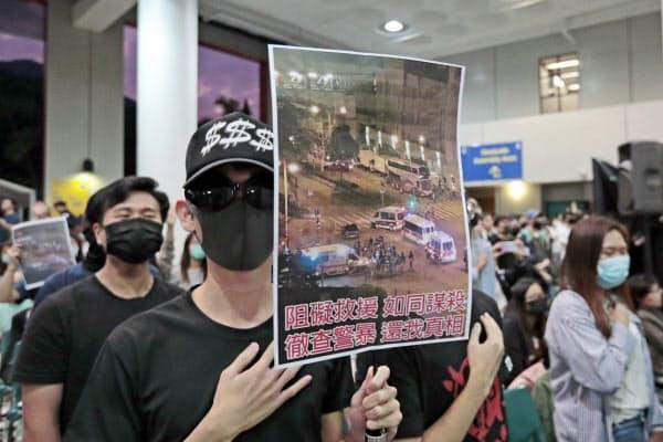 男子大学生の転落に絡み、警察への抗議が相次いでいた(6日、香港)=AP