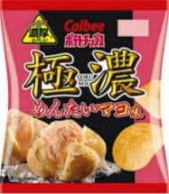 カルビーが発売する「ポテトチップス 極濃めんたいマヨ味」。大人向けで、つまみとしての需要も見込む