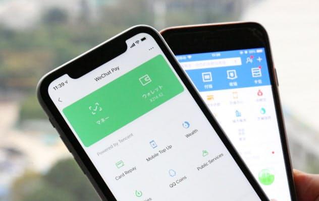 テンセントのウィーチャットはサードパーティーのアプリも利用できるスーパーアプリだ