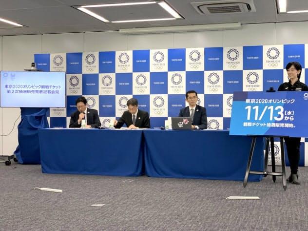 五輪チケットの第2次抽選は13日から申し込みを受け付ける(8日、東京都中央区)