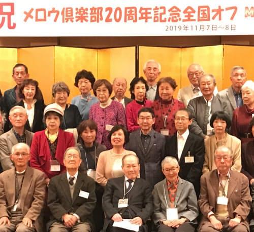 「メロウ倶楽部がなければ今日の私はなかった」と言う(前列右から2人目が本人、11月7日に東京都江東区で開かれた「20周年記念全国オフ」で)