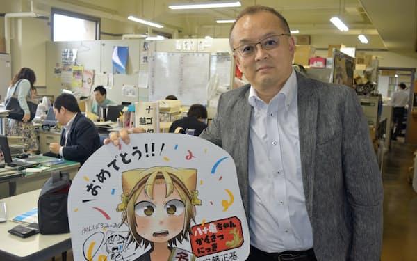 名古屋市ナゴヤ魅力向上室長の田頭泰樹さん