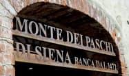 イタリア大手銀行のモンテパスキは1472年創業の名門だったが=ロイター