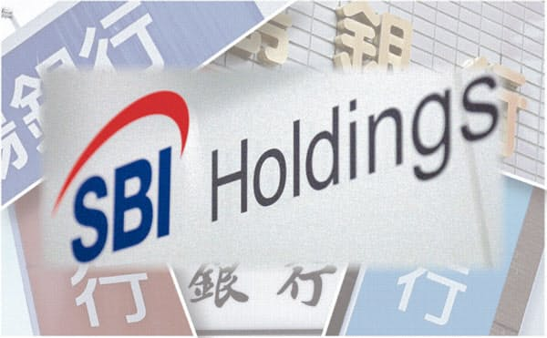 「地銀連合構想」を掲げるSBIが出資する地方銀行は大東銀行で5行目となる