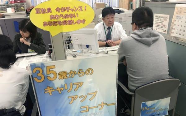 大阪労働局は全国で最も早く氷河期世代専門の相談窓口を設置した(大阪市のハローワーク梅田)