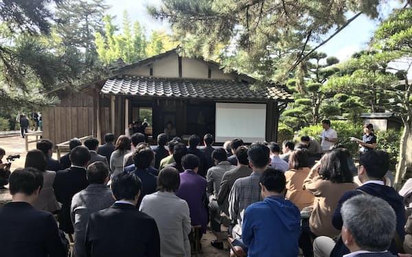 世界文化遺産でもある松下村塾で「ピッチ大会」が開催された
