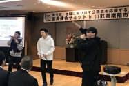 ラップで地域の魅力を発信する長野県職員らのグループ(9日、山形県南陽市)