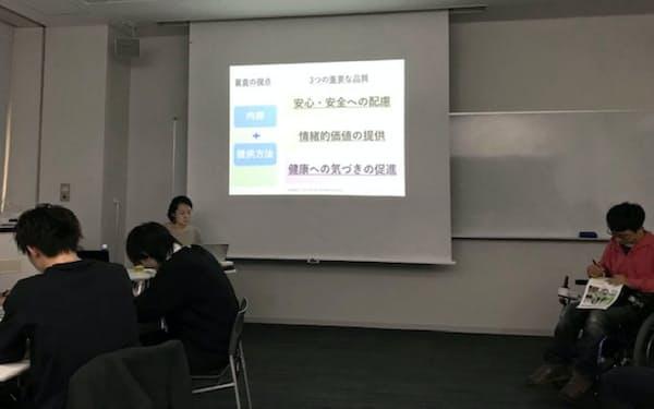 八代市を訪れる明大の学生向けに開かれた説明会(10月、東京都内)