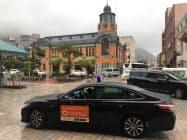 配車サービスを提供するエリアを北九州など各地に広げている(10月、北九州市)