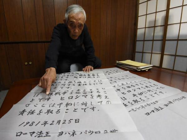 碑文を書いた書家の森下弘さんも被爆者の一人=藤井凱撮影