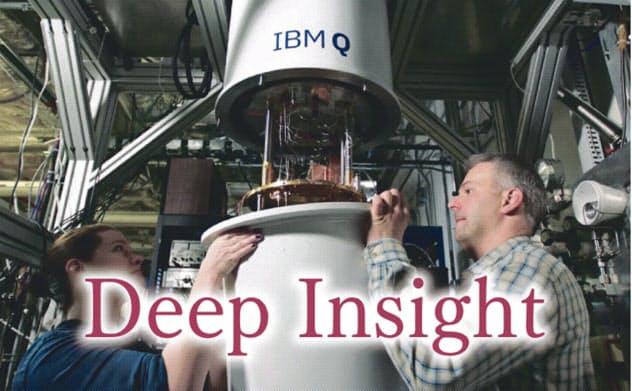 GoogleとIBMの量子競争 日本突き放す知のコラボ