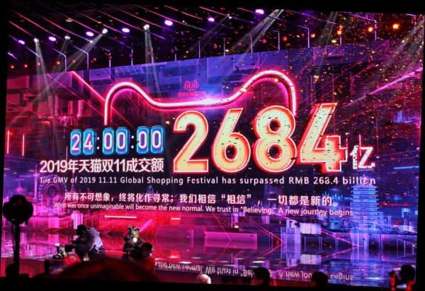 アリババの独身の日の取扱高は過去最高の2684億元となった(12日、浙江省杭州市のアリババ本社)