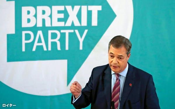 英ブレグジット党のファラージ党首は合意なきEU離脱も辞さない姿勢が特徴だ=ロイター