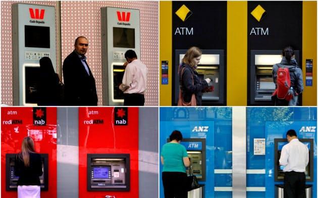 豪州の4大銀行は苦境に立たされている(左上から時計回りに、ウエストパック、コモンウェルス、ANZ、NABのATM)=ロイター