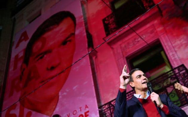 サンチェス氏は安定政権樹立を目指して総選挙に打って出たが、わずかに議席を減らす結果に終わった=ロイター