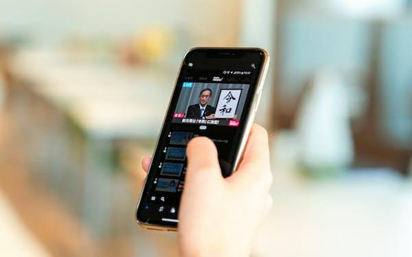 アベマTVは会見のノーカット中継などで視聴者を増やしている