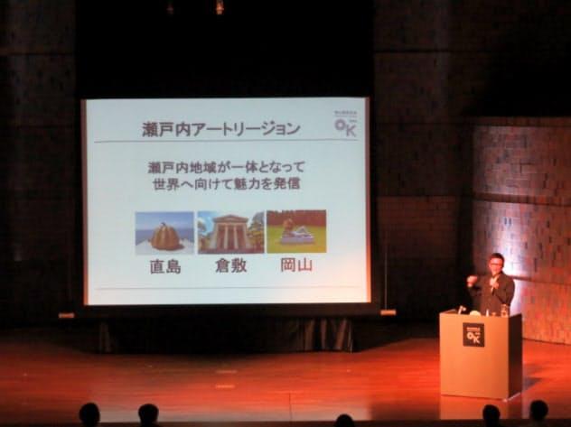 シンポジウムで「瀬戸内アートリージョンの可能性」を語る石川理事長(10月5日)