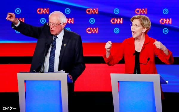 共和党のトランプ大統領だけでなく、民主党左派の経済公約も危うい(左はサンダース氏、右がウォーレン氏)=ロイター
