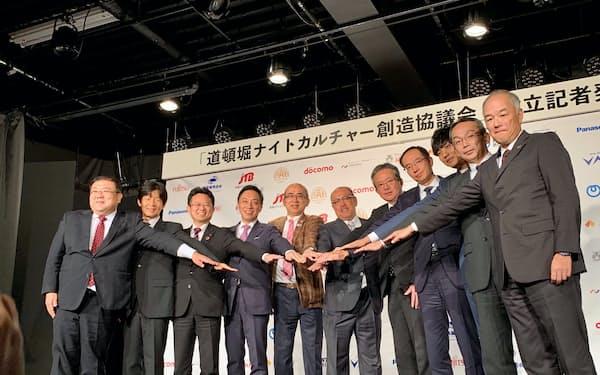 11の企業•団体が連携し、大阪・道頓堀のナイトカルチャー活性化を目指す