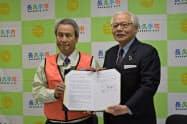 協定書を締結した中部電力の増田義則副社長(右)と長久手市の吉田一平市長