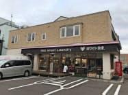 カフェを併設したコインランドリー「リコスマートランドリー」(北海道函館市)