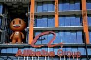 アリババ集団は月内にも香港取引所に上場する見通し=ロイター