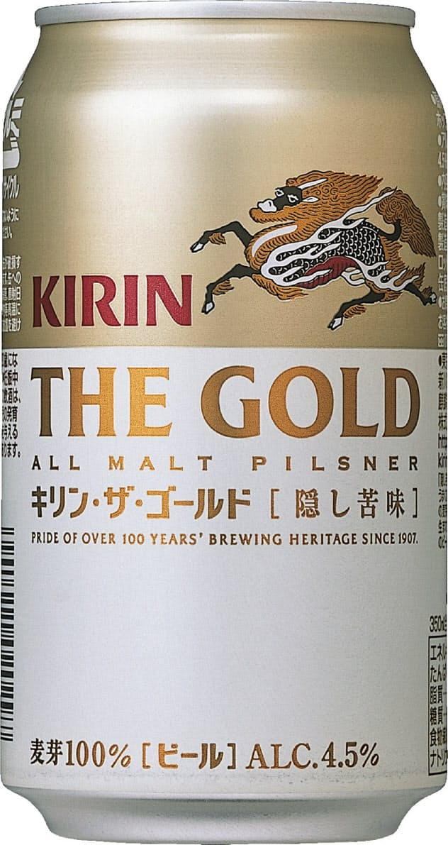 キリンビールの「ザ・ゴールド」は創業100年を迎えた同社の技術の粋を集めた