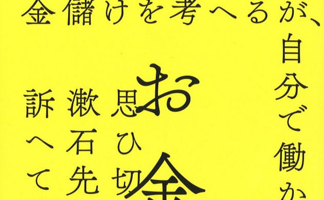 (左右社・2300円)