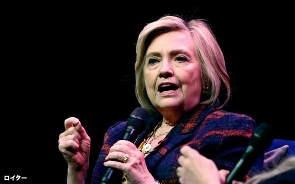2020年米大統領選への出馬論が取り沙汰されるヒラリー・クリントン元国務長官=ロイター