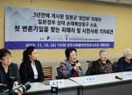 記者会見する元慰安婦訴訟の原告(13日、ソウル)