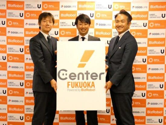 RPAエンジニアを育成するための研修センターを福岡市に設けた(13日、福岡市)