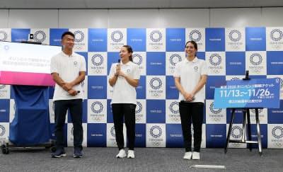 東京五輪観戦チケット2次抽選の申し込み受け付けが始まったのに合わせ、イベントが行われた(13日午前、東京都中央区)