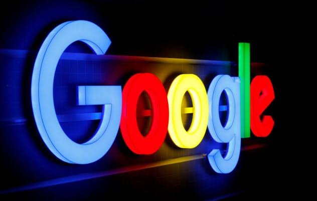 グーグルがシティと連携し、銀行サービスを提供する=ロイター