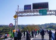 三遠南信道の天龍峡IC~龍江IC間の開通記念プレイベントで渡り初めする参加者