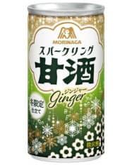 森永製菓の「スパークリング甘酒<ジンジャー>」。若年層の需要を見込む