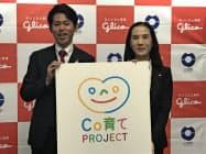 子育て支援策を発表する森田浩司・三宅町長(左)と江崎グリコの江口あつみ氏
