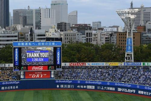 野球・ソフトボールの会場となる横浜スタジアムの近くには9月に開業したアパホテルの「横浜ベイタワー」など多くのホテルが立つ