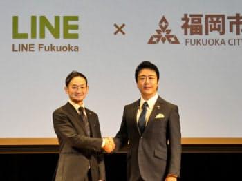 LINEフクオカは福岡市のITサービスの取り組みを披露した(14日、福岡市)