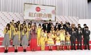 第70回紅白歌合戦に出場が決まったグループや歌手(14日午後、東京・渋谷のNHK放送センター)=共同