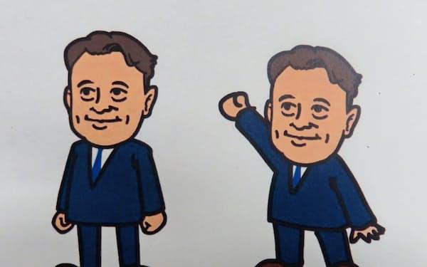 島根県知事のキャラクター「まるやまくん」(C)島根県