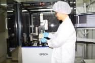 エレファンテックの本社にはエプソンのR&D用インクジェット装置も設置する(東京・中央)