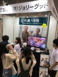 VRで介護施設のスタッフや入居者を疑似体験するジョリーグッドの研修サービス