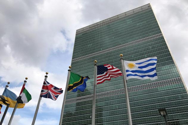 ニューヨークの国連本部=ロイター