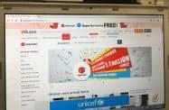 メルカリに出品した商品を海外から購入できるバイイーのサイト